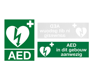 HS-1 AED complete set